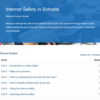 Internet Safety in Schools Course Overview